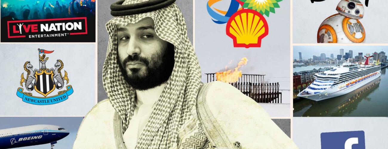 Son Altesse Royale Mohammad bin Salman prêt à s'offrir l'Inter ? - internazionale.fr