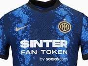 Sponsor Inter Milan Pirelli